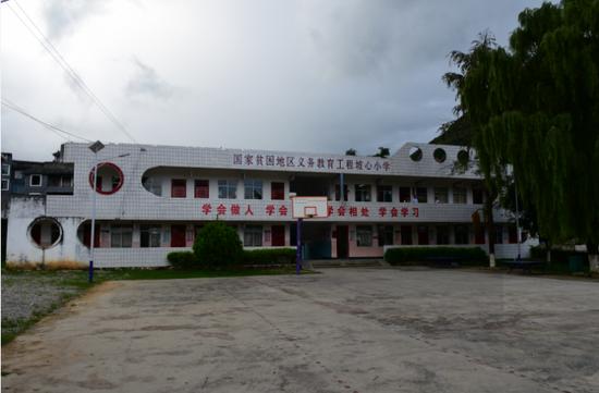 改建后的小学