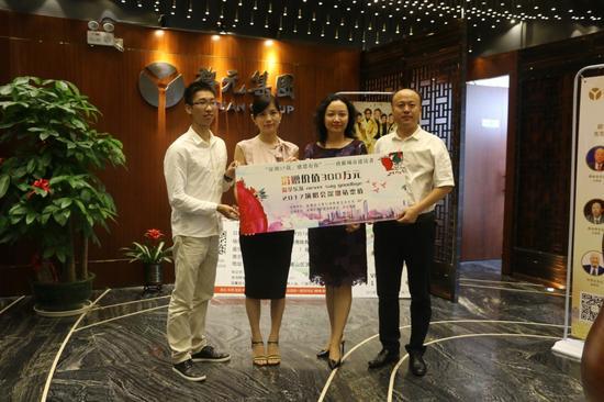 捐赠仪式:右起:孙飞 陈励 唐庆 受惠群体代表