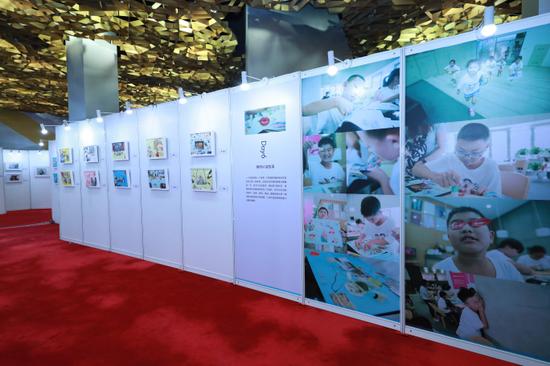 2017环卫子女成长计划暑期摄影夏令营成果展