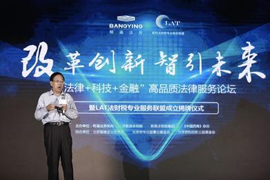 中共中央党校国际战略研究院副院长周天勇教授