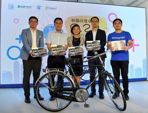参会嘉宾共同发布《步行与自行车交通蓝皮书》