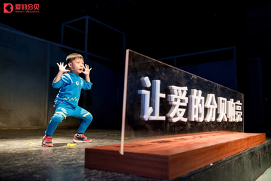 爱的分贝救助儿童表演《螃蟹舞》