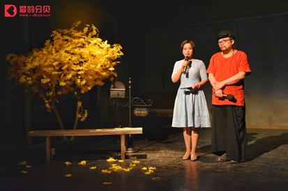 著名编剧、策划人史航和爱的分贝秘书长王娟