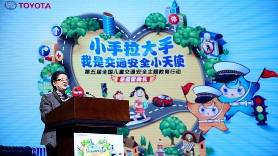第十届全国人大常委会副委员长、中国关工委主任顾秀莲在活动中致辞