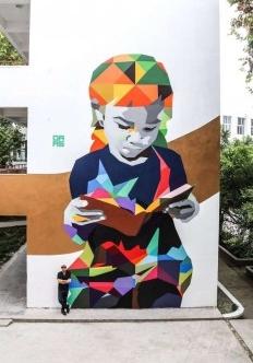 DAAS作品《未来是一本打开的书》@四川眉山井彭山县义和学校