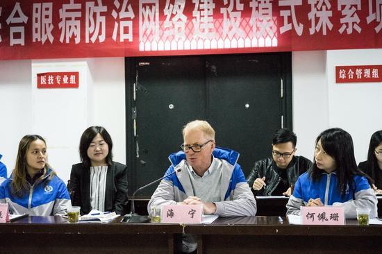 捷成集团董事总经理海宁在座谈上发言