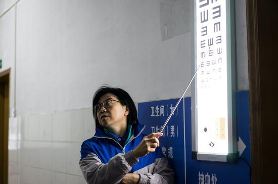 捷成集团志愿者在南溪中心卫生院为当地村民做视力筛查