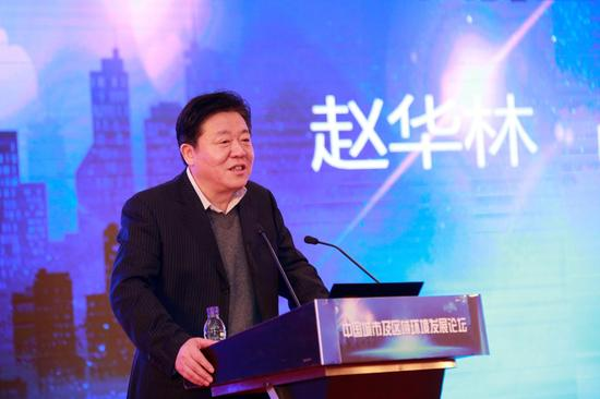 国有重点大型企业监事会主席赵华林在2017年中国城市及区域环境发展论坛上致辞