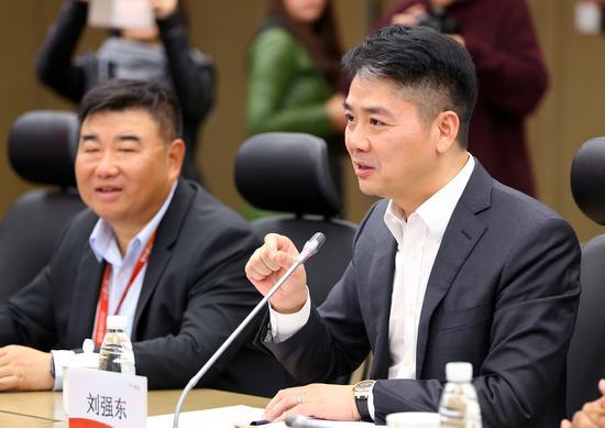 京东集团董事局主席兼首席执行官刘强东致辞