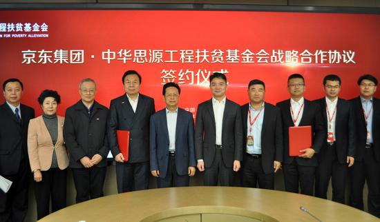 陈昌智副委员长出席战略合作协议签约仪式并与双方代表合影