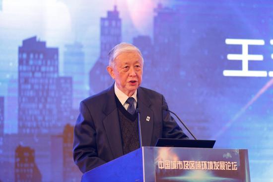 中国环境科学学会原理事长王玉庆在2017年中国城市及区域环境发展论坛上致辞