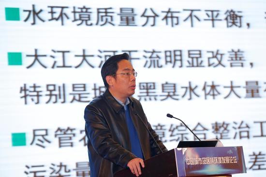 环境保护部环境与经济政策研究中心主任吴舜泽在思享会环节谈中国水环境综合治理情况