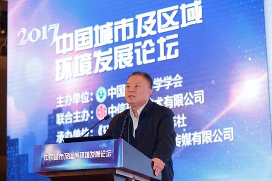 中国工程院院士侯立安在2017年中国城市及区域环境发展论坛上作主旨报告