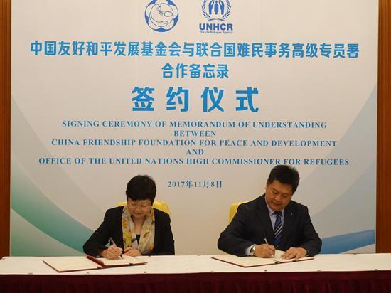 联合国难民署驻华代表Francis Teoh先生(右)、中国友好和平发展基金会秘书长 贾伶女士(左)分别代表联合国难民署和中国友好和平发展基金会在备忘录上签字