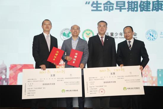 长春金赛药业股份有限公司、上海金蓓高医院投资管理有限公司捐赠300万元