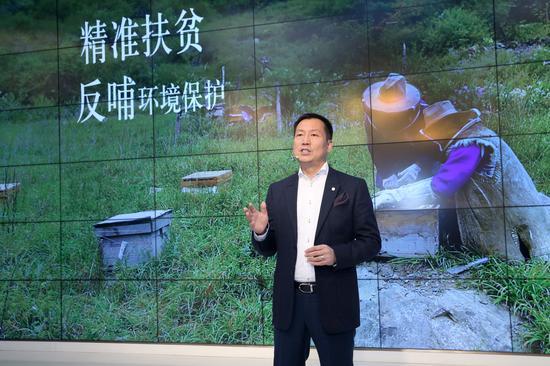 梅赛德斯奔驰星愿基金管委会主席、北京梅赛德斯奔驰销售服务有限公司高级执行副总裁李宏鹏先生阐释遗产地可持续生计项目核心目的