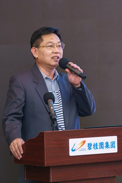 广东省红十字会党组书记、常务副会长陈文昌致辞