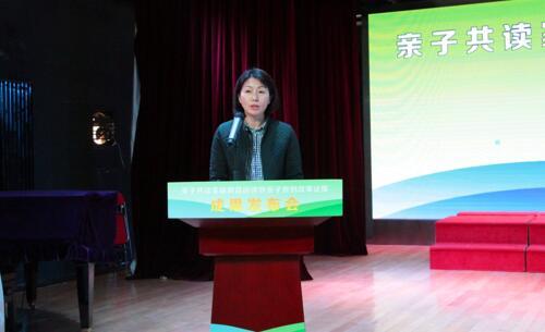中国儿童少年基金会筹资部主任李海菊致辞。
