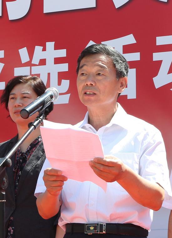 首都见义勇为基金会副秘书长张书通发表讲话