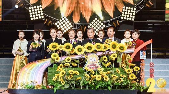 中国社会福利基金会小葵花儿童安全用药公益基金启动