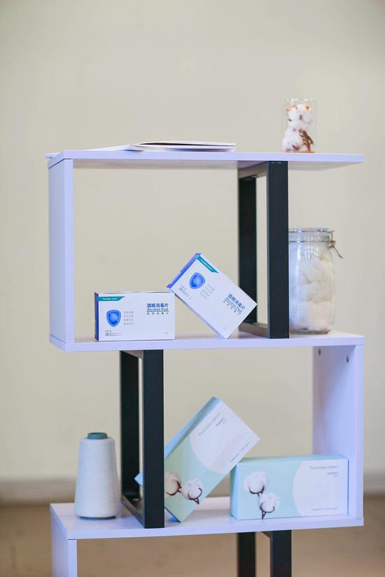 #棉·自然·人#发布会现场全棉时代产品展示