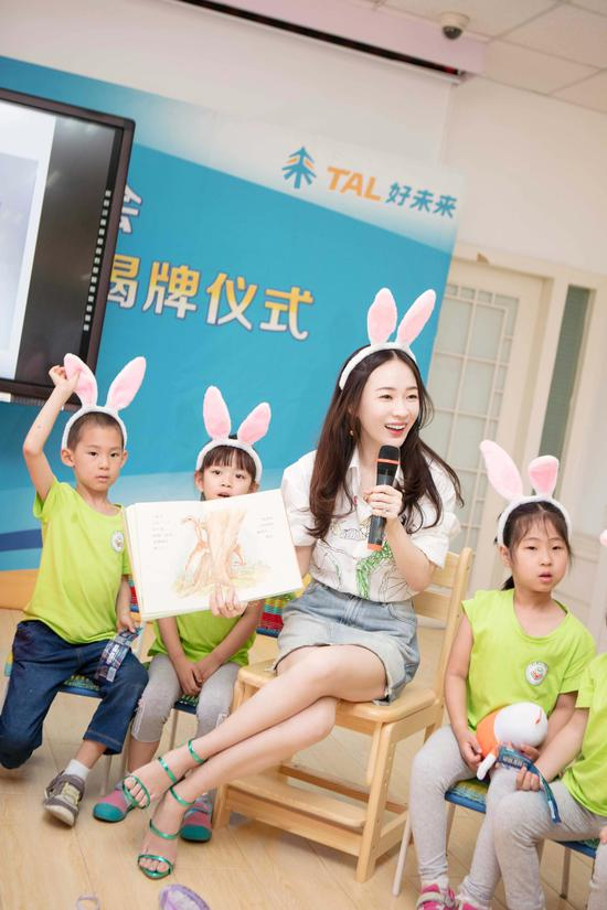 """""""阅成长计划——亲子阅读传播大使""""霍思燕和孩子们进行亲子阅读互动"""