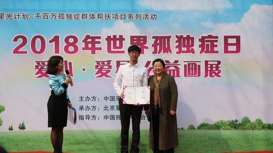 中国残疾人康复协会副秘书长冯彦侠为宝宝树颁奖