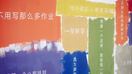 华润漆希望用妙想A+系列儿童房专属涂料为病房中的儿童达成愿望