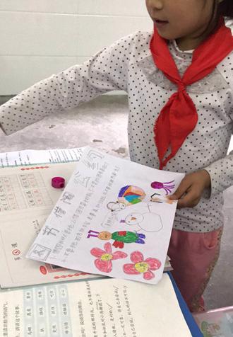 檀木小学孩子们自己商量制作的图书借阅公约