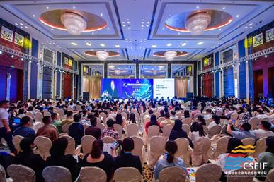中国社会企业与社会投资论坛2018年会在深圳举行