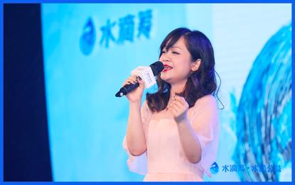 猎豹移动SVP、LiveMe CEO Yuki现场演唱歌曲《天亮了》