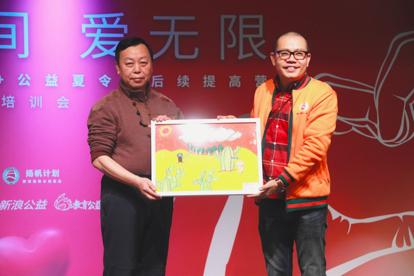新浪扬帆公益基金管理负责人阮向荣向中华思源工程扶贫基金会赠画