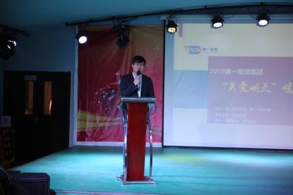 《公益时报》公司新闻部主任张明敏发言