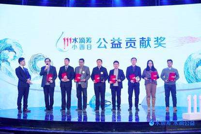 中华儿慈会理事长兼秘书长王林发表感言(左二)