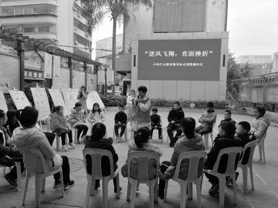 """""""小桔灯""""自愿办事队走进胜德社区睁开勾当"""