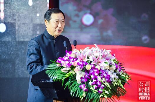 《公益?#21271;ā?#31038;社长刘京致辞。