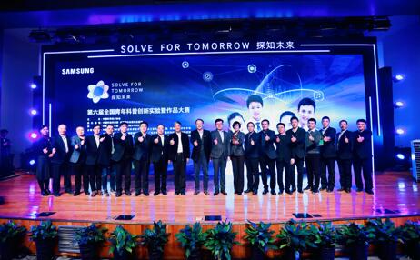 第六届全国青年科普创新实验暨作品大赛启动。