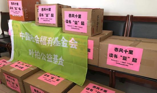 北京京市丰台第五小学捐赠的爱心书籍