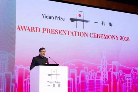 """一丹教育发展奖""""获得者印度裔学者阿南特·阿格瓦尔教授。"""