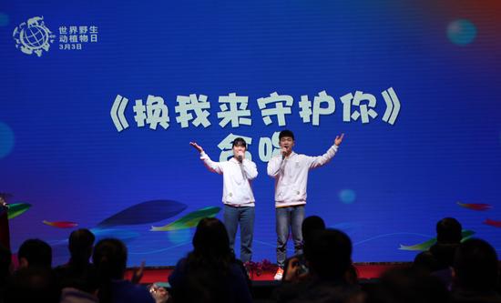 """2019年""""世界野生动植物日""""主题宣传活动 在浙江宁波举行"""