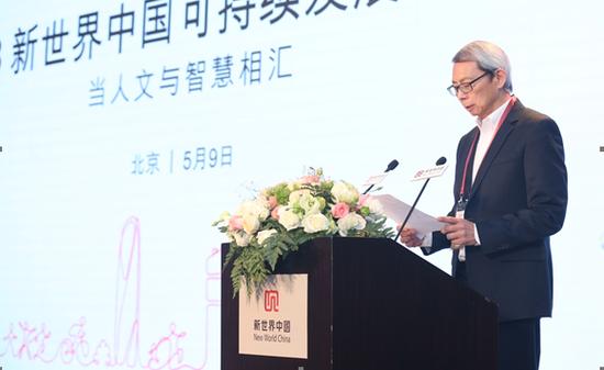 新世界中国董事兼行政总裁苏仲强先生现场致辞