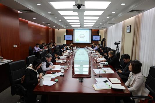 《方舟全息图》修订研讨会在京召开