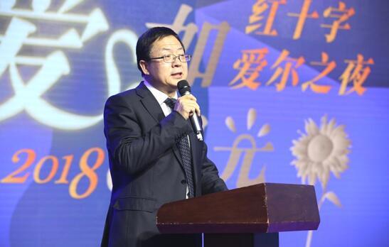 北京市红十字会常务副会长李宝峰?#19981;啊? data-link=
