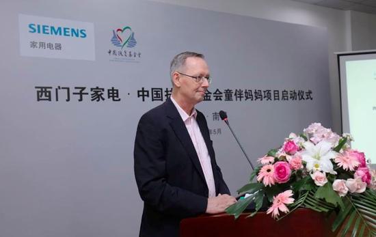 陕西家用电器投资(中国)有限公司董事长兼总裁盖尔克先生致辞