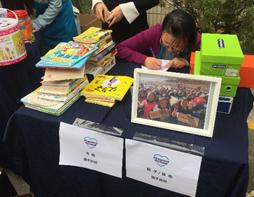 广州:亿滋中国员工捐赠149.2kg旧衣到公益机构,减少地球二氧化碳排放,帮助有更多需要的人群