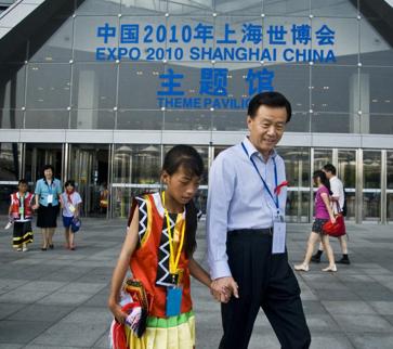 许荣茂先生与阿日共游上海世博园