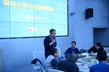 微公益总监杨光分享发言