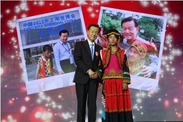 """2014年初""""中国首善""""颁奖典礼现场"""
