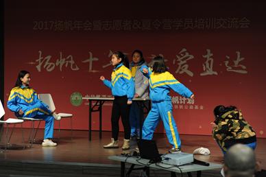 贵州夏令营学员小品表演