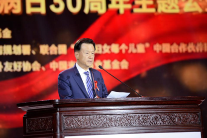 中华红丝带基金执行理事长许荣茂先生致辞